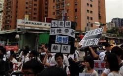 臺灣民間組織要求日本政府就慰安婦問題道歉