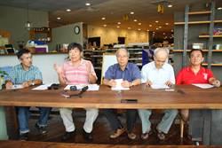 綠營竹市長提名未初選 學界批黑箱