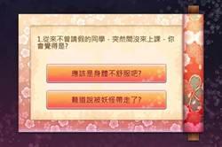 《落櫻散華抄》含有卡牌戰鬥元素的美少女戀愛遊戲!