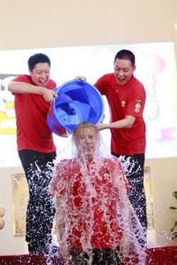 蔡衍明接受冰桶挑戰 個人捐30萬美金