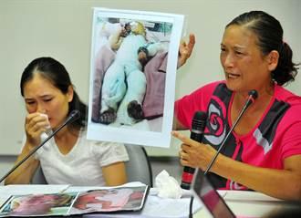女嬰遭燙傷 醫院轉診謊報泡泡龍症