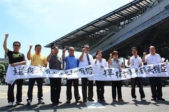羅東文化工場停車場 爆糾紛被封