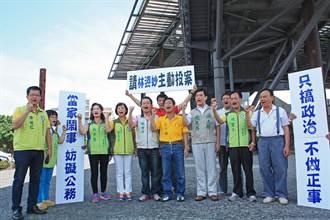 羅東文化工場停車場糾紛 綠營痛批