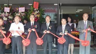 台中銀證券 桃園分公司開幕