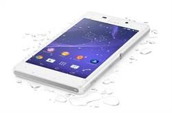 下雨不用怕 防水性能將成Sony手機標配