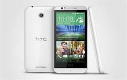 第1支64位元安卓機-HTC Desire 510登場