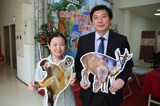 新竹、天津動物園 互換山羌、松鼠猴