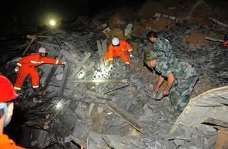 貴州山體滑坡已致1人死亡11人失蹤