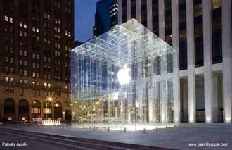 蘋果得到紐約第五大道店舖設計專利