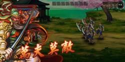 《三國戰紀:風雲再起》關羽、張飛兩位狠角XP技能狂妄釋出!