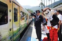 新竹內灣線 漫畫夢工場動漫彩繪列車啟動