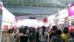 新疆亞歐博覽會 台灣展團受熱捧