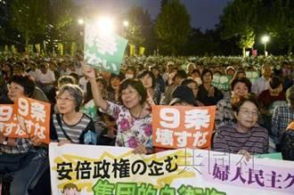 東京5千人集會 反對解禁集體自衛權