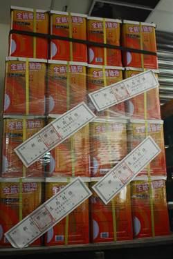 竹市2中盤商進貨  封存462桶餿油