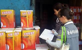 強冠進口87噸油 原料皆來自香港