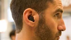 內置感測器 Moto Hint展示藍牙耳機新未來
