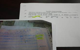 劉媽媽菜包「狡辯」 桃衛生局:將重罰