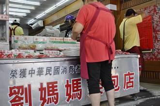 劉媽媽菜包生意慘澹 老克明蔥油餅等銷毀