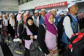 寧夏2800多名回族穆斯林赴麥加朝覲