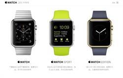 Tim Cook花了近半小時介紹Apple Watch 卻沒提到電池?