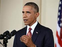 時論─對抗IS 歐巴馬營造兩黨外交