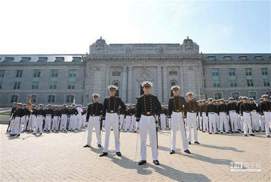 安纳波利斯海军学院。(图/美国中文网)