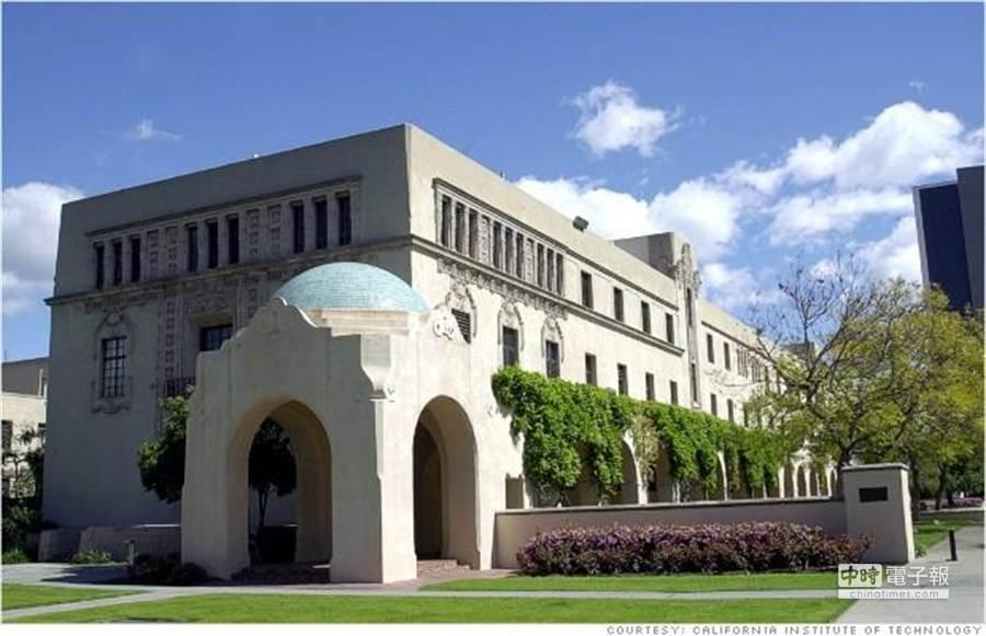 加州理工学院。(图/美国中文网)