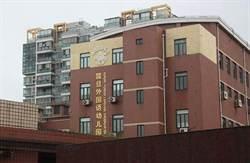 上海一幼稚園畢典放日本軍歌 園長被停職
