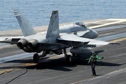美2架F/A-18戰機墜海 1飛行員失蹤
