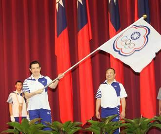 仁川亞運代表團 馬英九授旗
