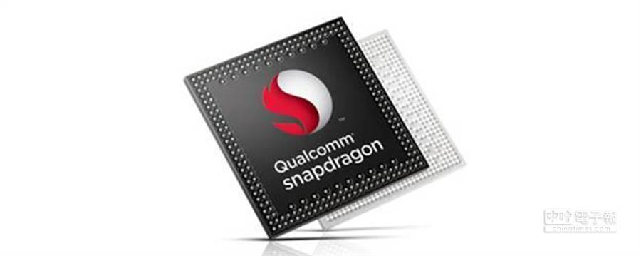 高通發表Snapdragon 210與208處理器。(圖/廠商處理)