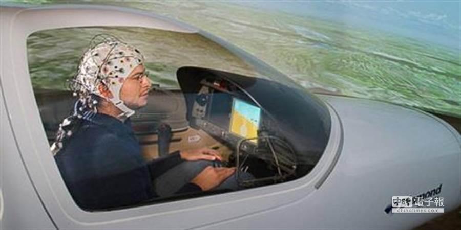 德國研發出腦電波控制飛機。(摘自新華網)