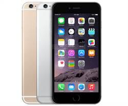 iPhone 6預購創新高  19日起交貨