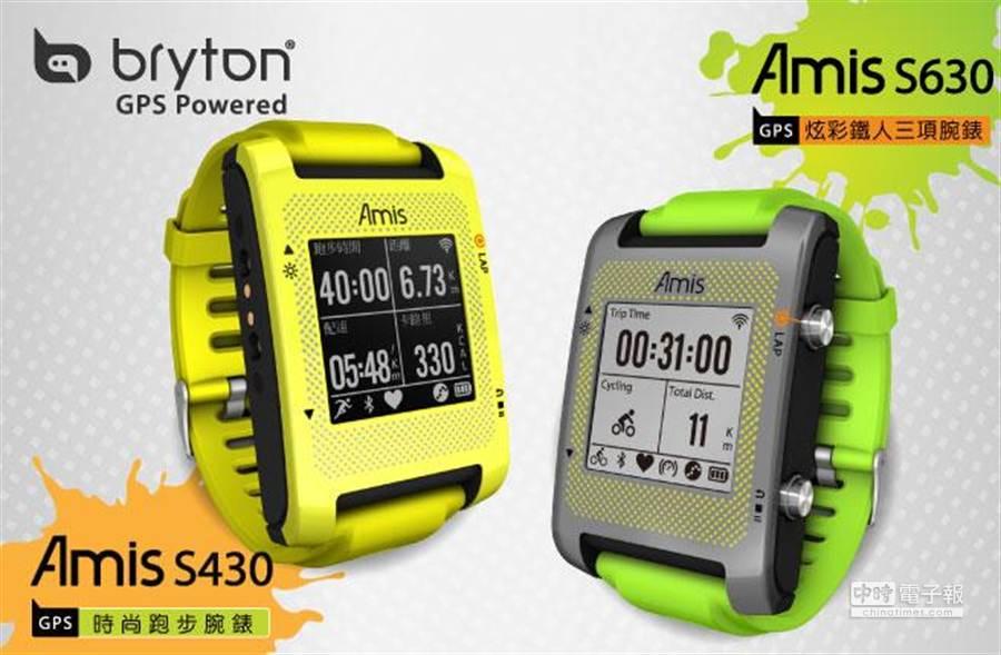 Bryton發表兼具時尚和專業的GPS運動腕錶 (圖: Bryton提供)