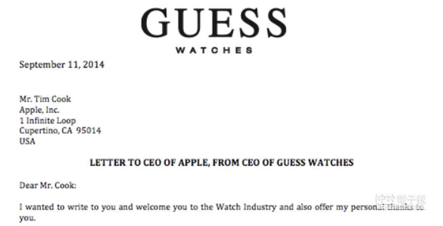 Guess也宣布將研發智慧手錶。(取自9to5mac)