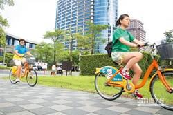 全民倒數1天》您的一票,讓世界看到臺灣的改變!