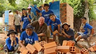 愛寨一起! 志工赴柬埔寨為貧戶造屋