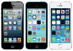 遠傳開放iPhone 4G軟體更新 iPhone 5/5C/5S都可用