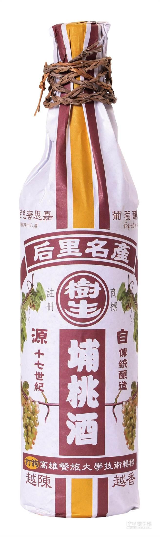 這支100%台灣產製的「埔桃酒」,已在各類國際酒類競賽中得到「三金一銀」的輝煌成續,證明台灣人製酒技術已達國際標準。(圖/陳千浩提供)