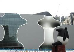 台中國家歌劇院 馬來貘獲選吉祥物