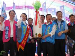 竹北市長參選人張碧琴 競選總部成立
