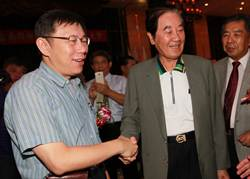 柯文哲出席台北市大台南同鄉會會員大會