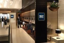 澳洲首間飯店  手機當客房鑰匙