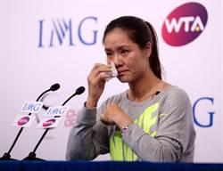 網球》大陸退役名將李娜入選名人堂 亞洲第一人