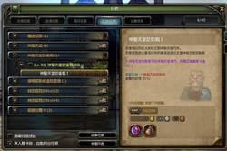 並肩戰鬥所向披靡!《新龍之谷Online》23日改版加入傭兵系統