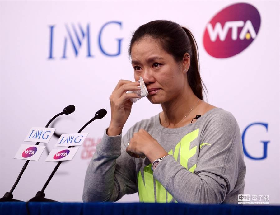大陸退役網球名將李娜在2014年9月宣布退役,2019年在退役滿5年就成功入選國際網球名人堂,成為亞洲第一人。(新華社資料照)