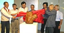 工藝成就獎得主李榮烈 捐作品「樹」給工藝中心典藏
