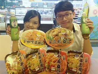 Hi-Life精選10年近10款蓋飯 加10元送日式綠茶