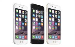 工信部鬆口 iPhone6登陸在望