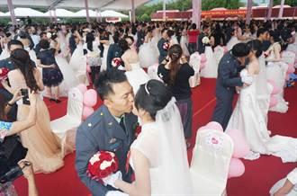 陸軍聯合婚禮 166對新人緣訂黃埔